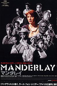 Manderlay affiche