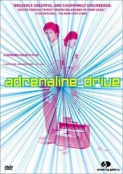 http://www.geraldpeary.com/reviews/abc/adrenaline_drive.jpg