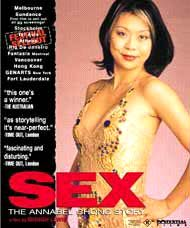 Sex the annabel chong story 1999